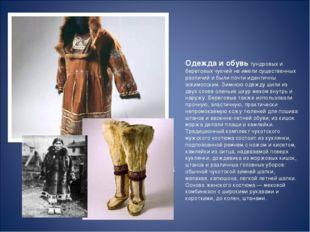 Одежда и обувь тундровых и береговых чукчей не имели существенных различий и