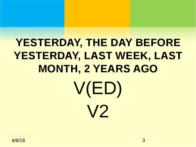 YESTERDAY, THE DAY BEFORE YESTERDAY, LAST WEEK, LAST MONTH, 2 YEARS AGO V(ED...