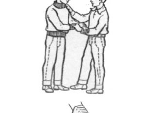 Переноска пострадавшего двумя носильщиками