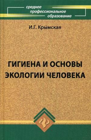 hello_html_m3dc02587.jpg