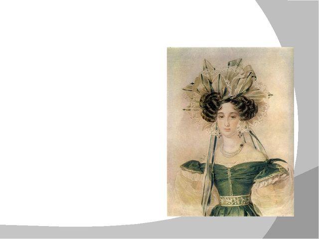 Елизавета Ксаверьевна Воронцова 30-летняя жена одесского губернатора,графиня...