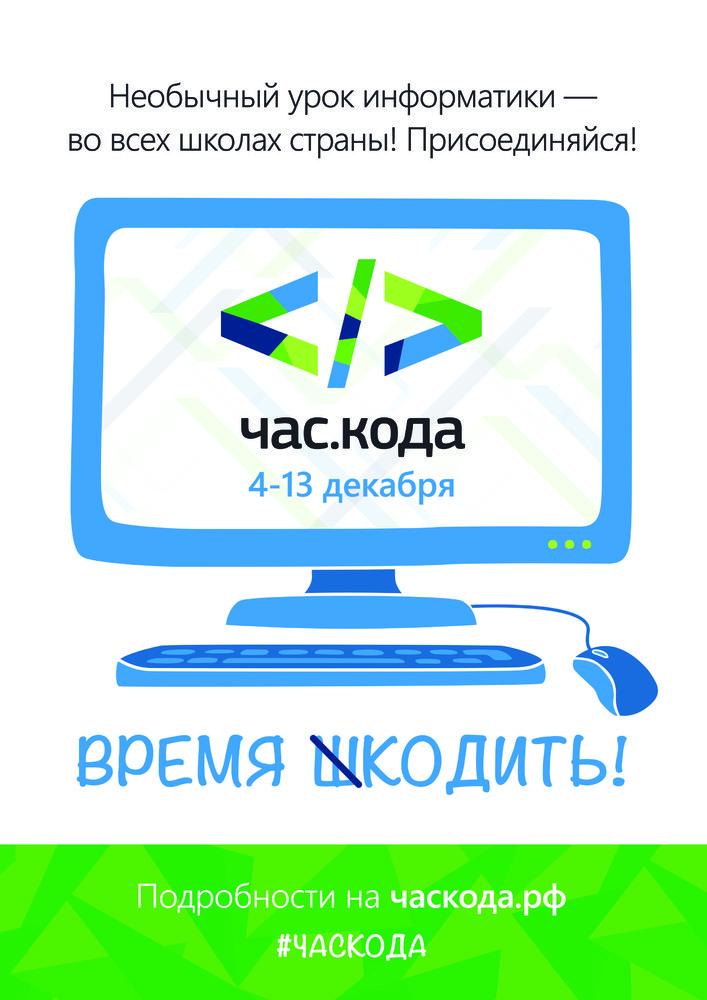 hello_html_2798fdfc.jpg