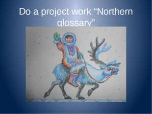 "Do a project work ""Northern glossary"""