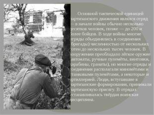 Основной тактической единицей партизанского движения являлся отряд — в начал