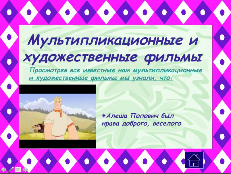 hello_html_742c849b.jpg