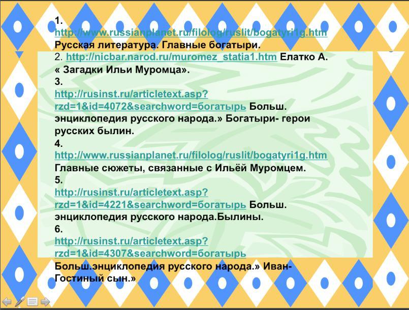 hello_html_m1561b25.jpg