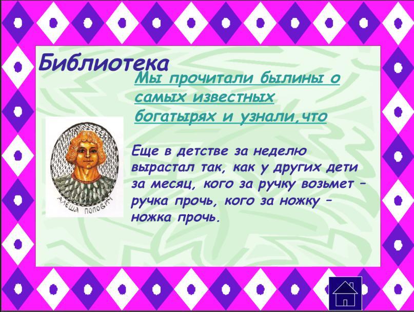 hello_html_m3070ab4d.jpg