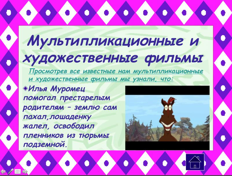 hello_html_m3213b130.jpg