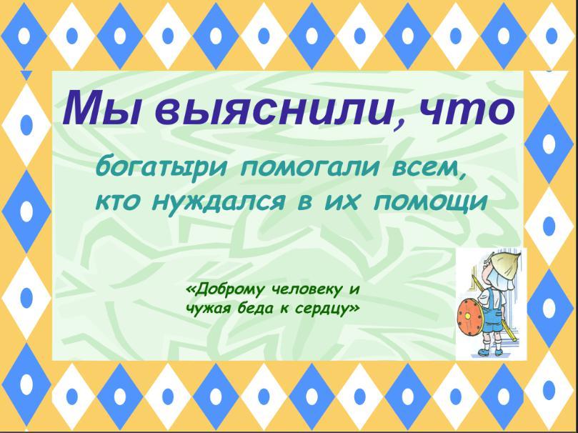 hello_html_m48a80053.jpg