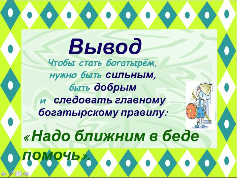 hello_html_m66e45466.jpg