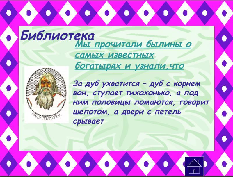 hello_html_m69907e21.jpg