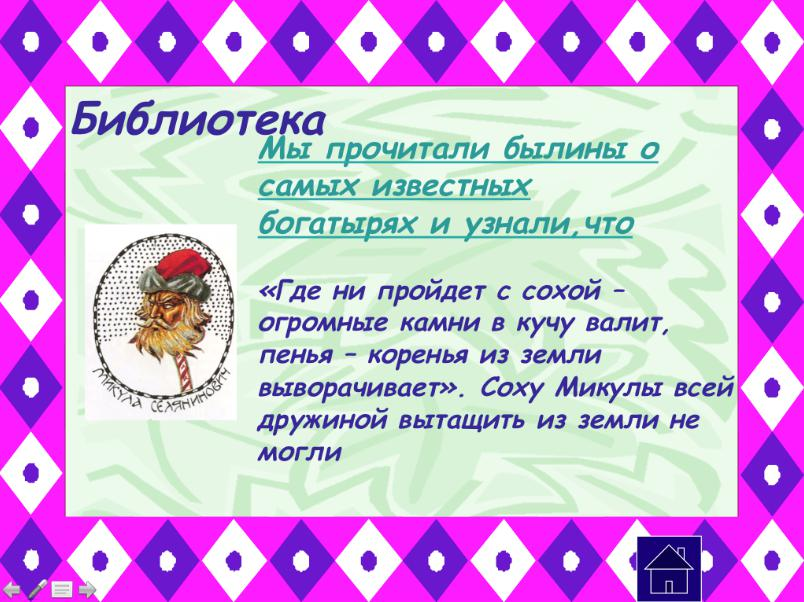 hello_html_m69f598dc.jpg