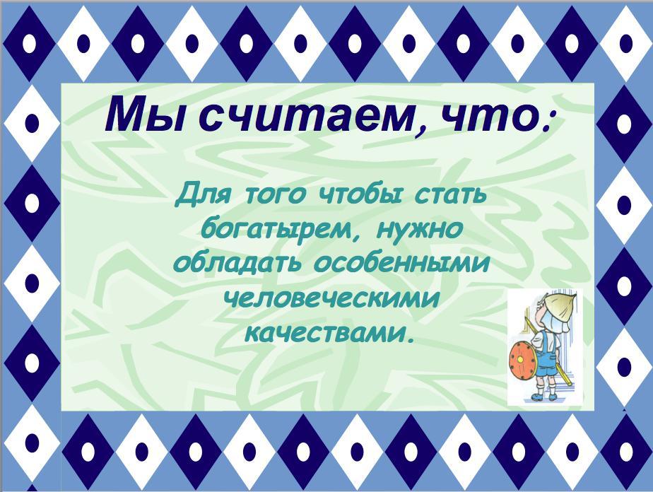 hello_html_m6c9e08f9.jpg