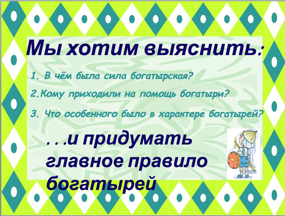 hello_html_m756230b5.jpg