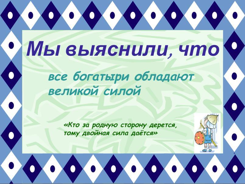 hello_html_m76281bac.jpg