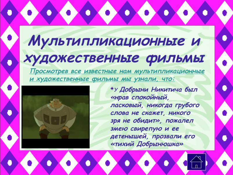 hello_html_m7a254385.jpg