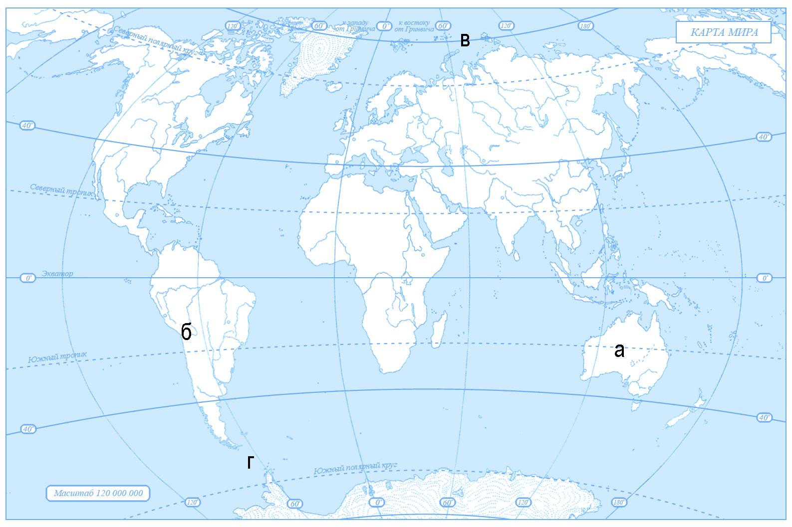 Итоговая контрольная работа по географии класс  hello html 7abe1c43 png