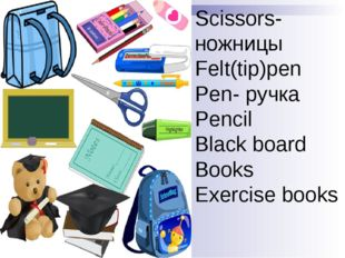Scissors- ножницы Felt(tip)pen Pen- ручка Pencil Black board Books Exercise b