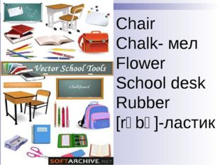 Chair Chalk- мел Flower School desk Rubber [rʌbǝ]-ластик