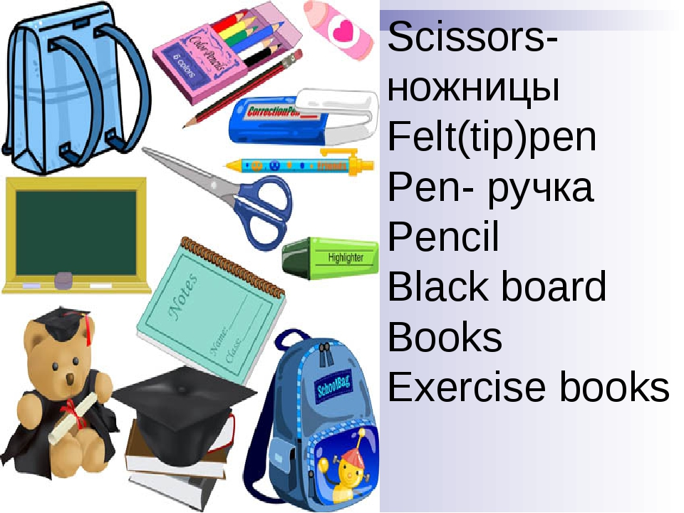 Scissors- ножницы Felt(tip)pen Pen- ручка Pencil Black board Books Exercise b...