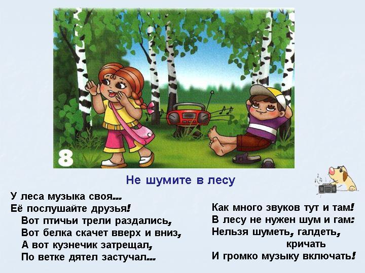 hello_html_m150b693b.jpg