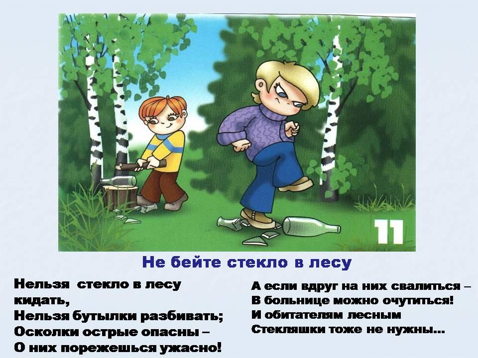 hello_html_m5e7a10dc.jpg