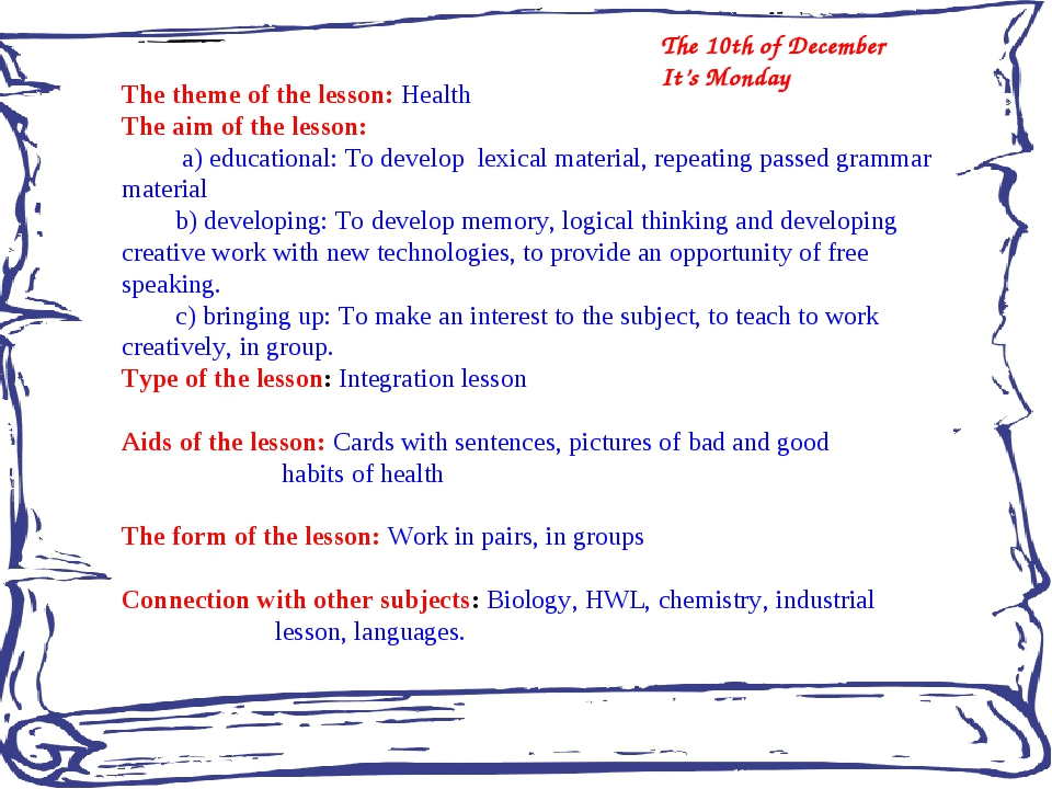 The theme of the lesson: Health The aim of the lesson: a) educational: To dev...