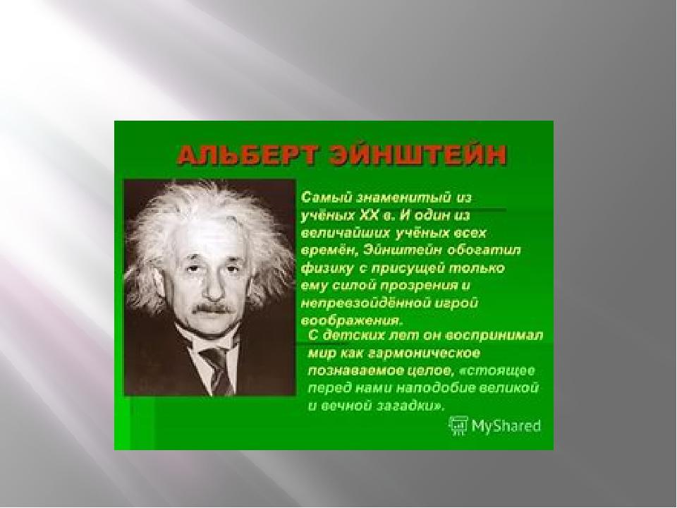 модель увы, каких усеных российских мы знаем том духе