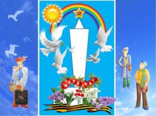 Три брата мастера – рисунок и клипарт выполнен ученицей 7 класса Горевой Али