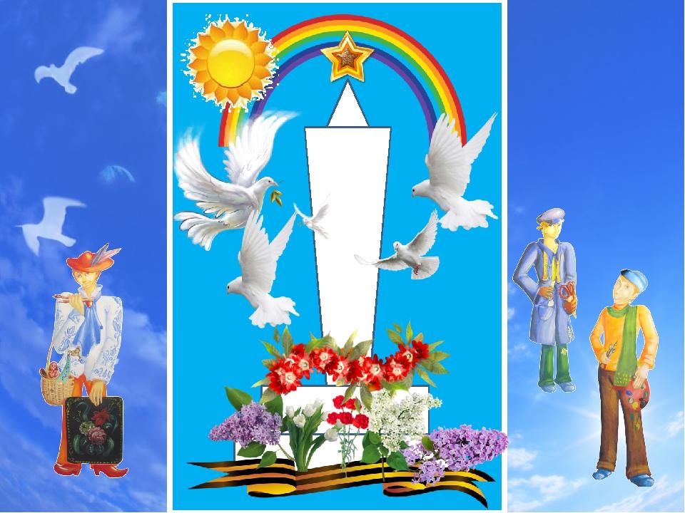 Три брата мастера – рисунок и клипарт выполнен ученицей 7 класса Горевой Али...