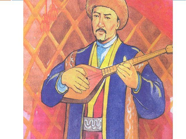 Дәулеткерей Шығайұлы-күйші-композитор. Қазіргі Орал жерінде дүниеге келген. О...