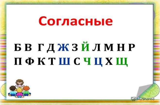 hello_html_3286954c.jpg