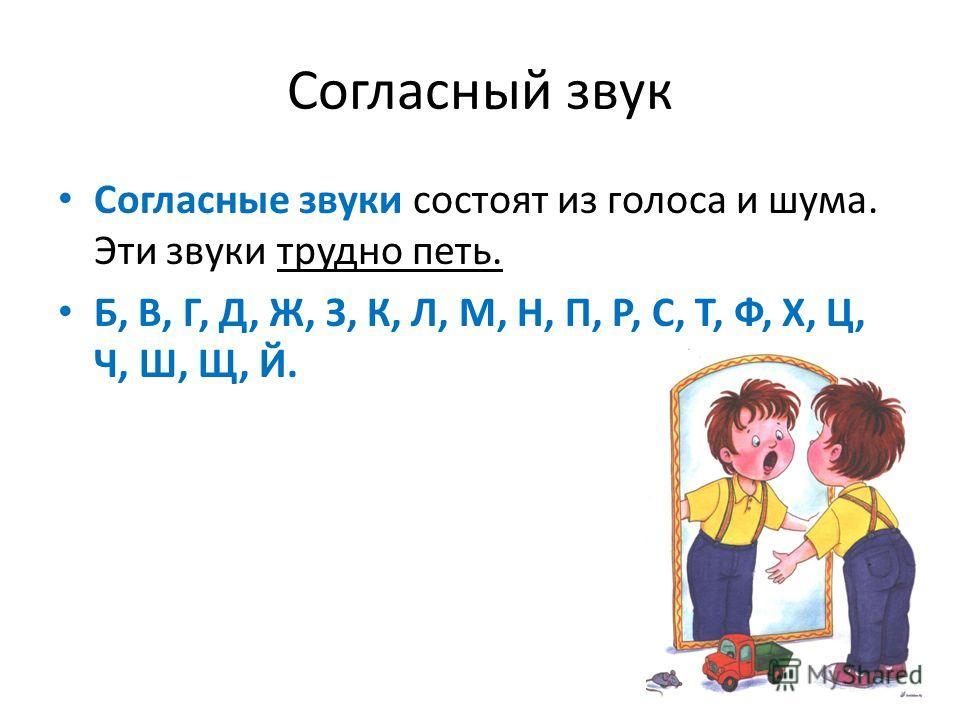 hello_html_m3f0be9c4.jpg