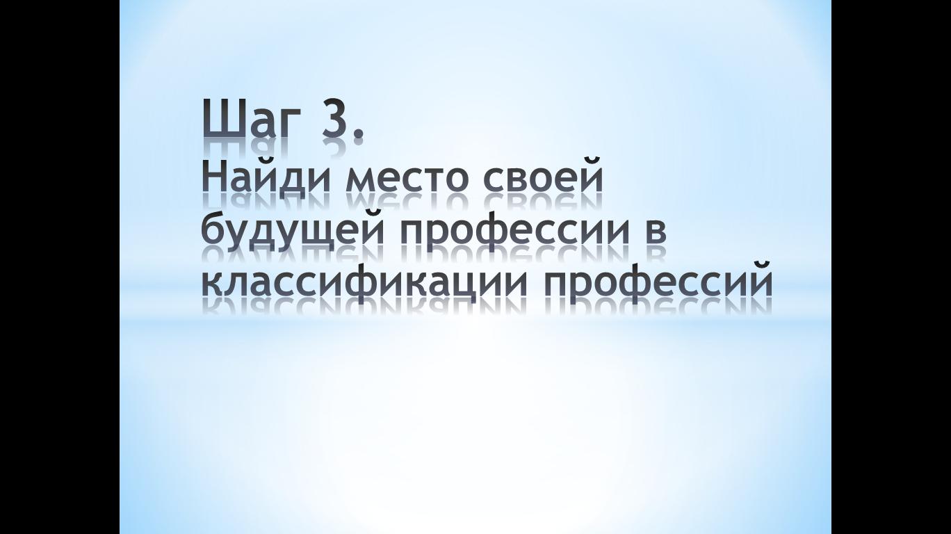 hello_html_5c23f8f8.png
