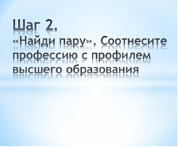 hello_html_66901749.png