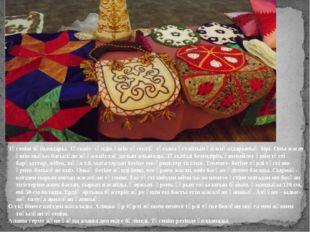 Төсеніш бұйымдары. Тұскиіз- сәндік үшін төсектің тұсына ұстайтын үй жиһаздары
