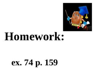 Homework: ex. 74 p. 159