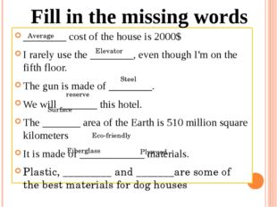 ________ cost of the house is 2000$ I rarely use the________, even though I'