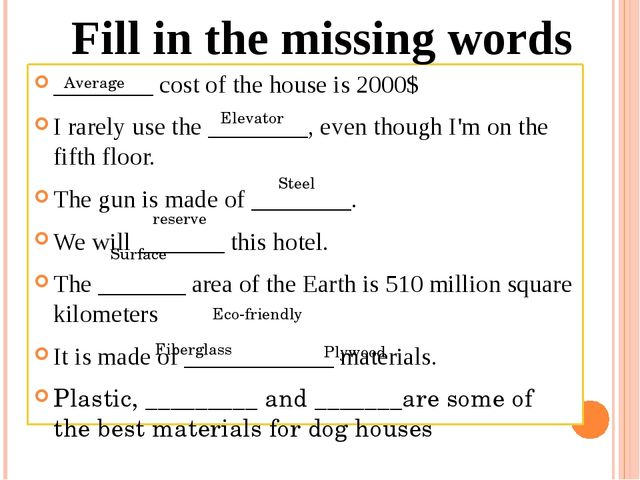 ________ cost of the house is 2000$ I rarely use the________, even though I'...