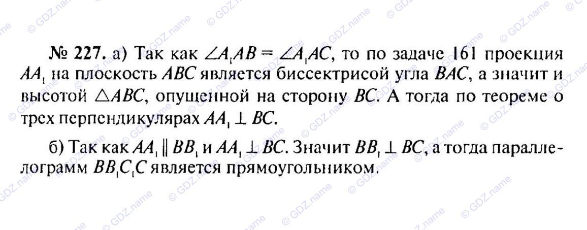 hello_html_4e23942d.jpg