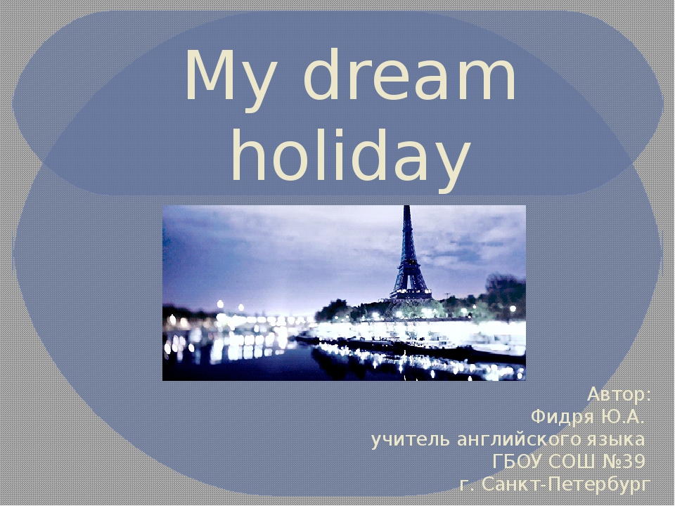 my dream holiday That was a bit about our dream holidays here at bbc learning english, but what about you in the next activity it's your turn to tell us where you would go - and what you'd do there.