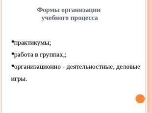 чтение текста; выполнение заданий и упражнений (информационных задач); наблю