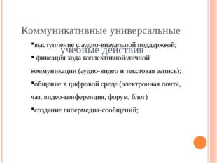 Горячев Александр Владимирович, кандидат педагогических наук, лауреат премии