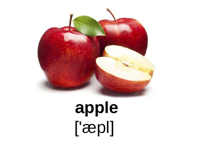 apple ['æpl]