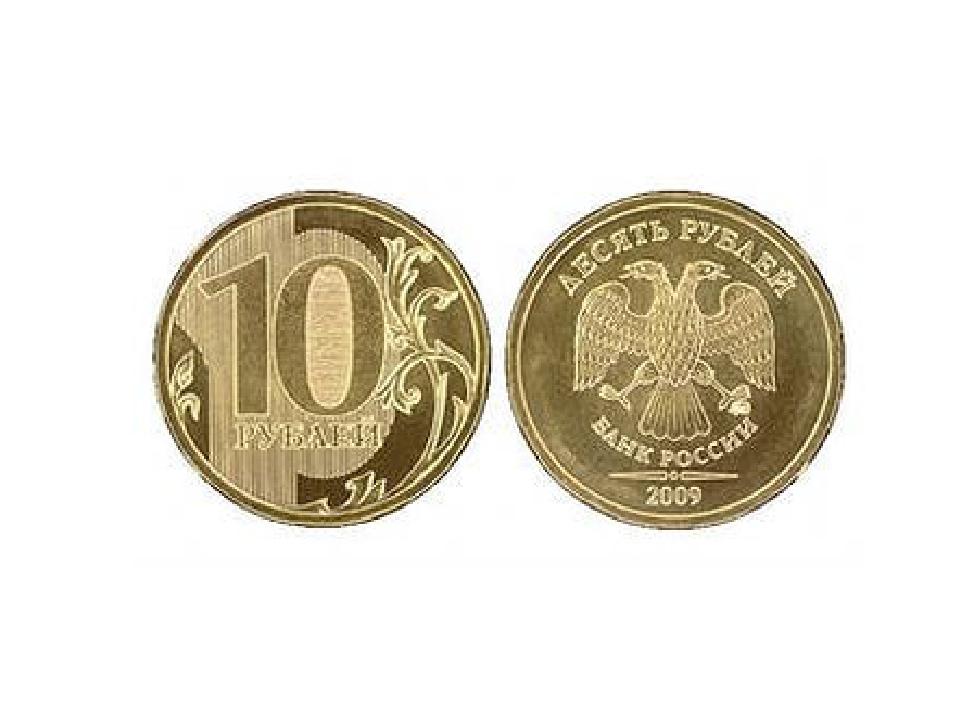 гидрокомпенсаторы холодную монети зарубежние редкий вид год дорогие цена фото дом недорого Зубовой