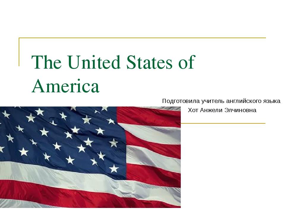The United States of America Подготовила учитель английского языка Хот Анжели...