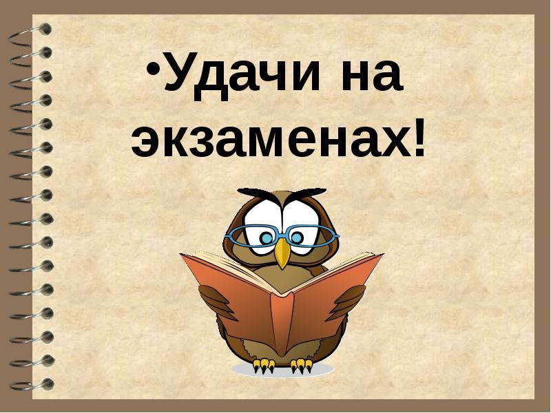 «Езжай, мой сын, езжай отсель» » СКАНДАЛЫ. ру