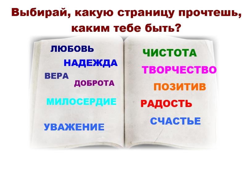 hello_html_7ee514c2.jpg