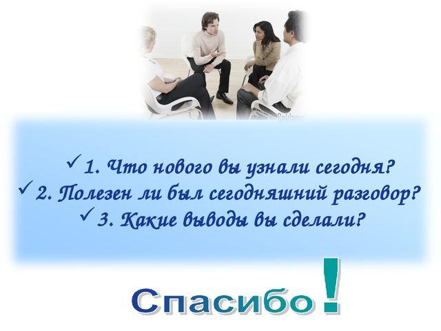 Company Logo Company LOGO