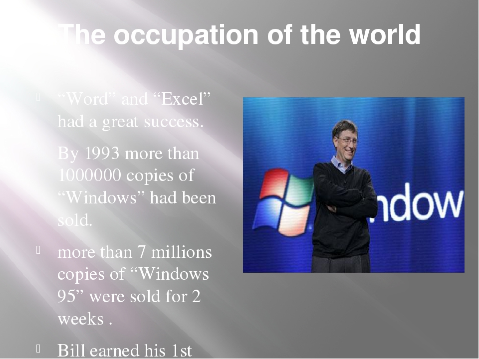 """The occupation of the world """"Word"""" and """"Excel"""" had a great success. By 1993 m..."""